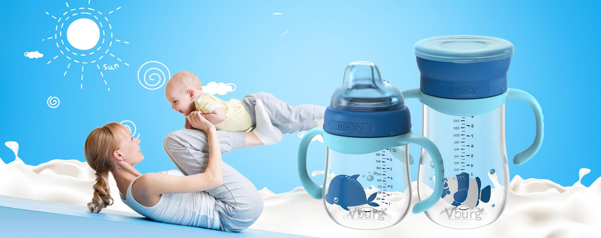 婴儿用品厂家